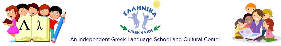 Greek 4 Kids